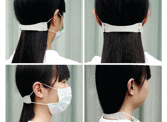 Porte masque